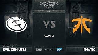 [RU] Evil Geniuses vs Fnatic, Game 2, The Chongqing Major Group D