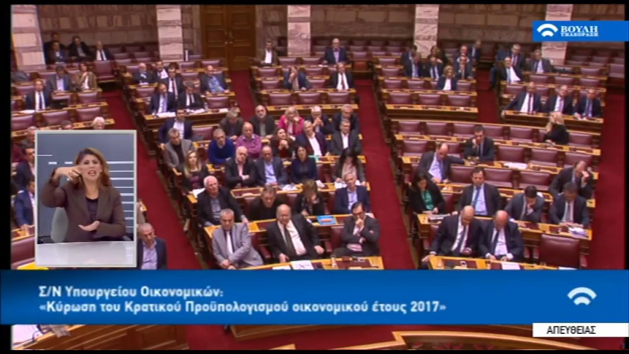 Η ομιλία του Ευκ. Τσακαλώτου στη συζήτηση για τον Προϋπολογισμό