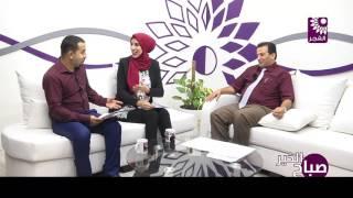 برنامج صباح الخير لقاء د.محمد الاعرج