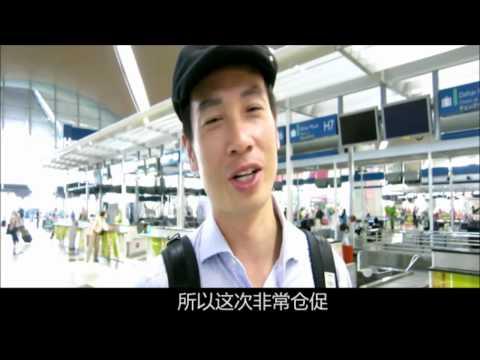 0 陈豪 Moses Chan (Hongkong)