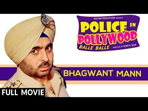 Police In Pollywood ( Full Movie )   Bhagwant Mann   Punjabi Film   New Punjabi Movies 2017 - Movie7.Online