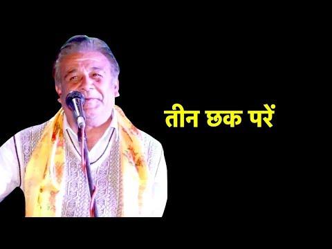 (नयाँ गजल प्रकट पंगेनीको - Prakat pangeni ghazal - Duration: 81 seconds.)