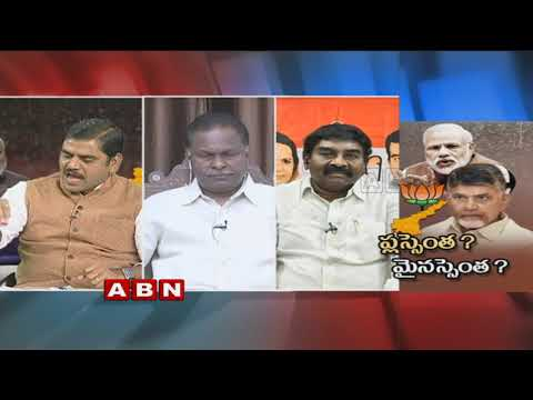 ABN Debate on Modi Political Graph in Southern States   Part 2