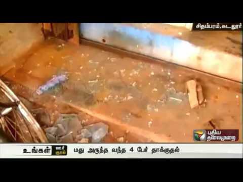 Police-investigate-attack-on-TASMAC-owner-in-Chidambaram