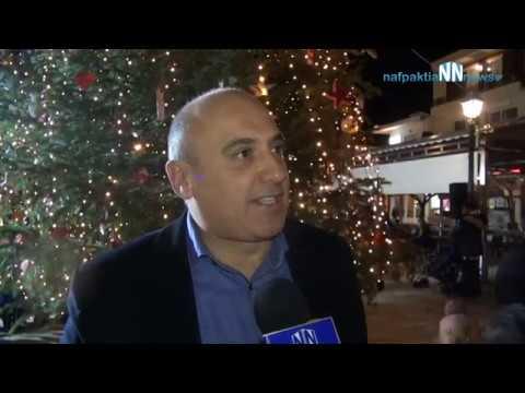 Video - Ναύπακτος: Άναψε το Χριστουγεννιάτικο δέντρο - γέμισε χαμόγελα η κεντρική πλατεία (VIDEO + ΦΩΤΟ)