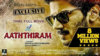 Video Latest Tamil Movie | 2016 | Aaththiram - Full Movie | EXCLUSIVE | Dulquer Salmaan | Sreenivasan download in MP3, 3GP, MP4, WEBM, AVI, FLV January 2017