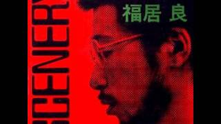 Ryo Fukui - Early Summer