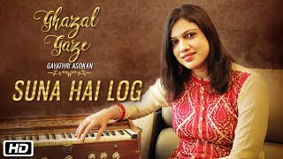 Video Suna Hai Log | Official Music Video | Ghazal Gaze | Gayathri Asokan MP3, 3GP, MP4, WEBM, AVI, FLV Agustus 2018