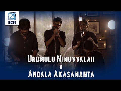 Urumulu Nimuvvalaii X Andala Akasamanta || Capricio || Encore Season -1 Ep - 2