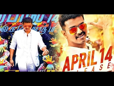 Official : Theri release date is here - Vijay, Atlee, Samantha, Amy Jackson