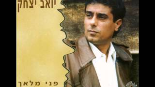 הזמר יואב יצחק  - מחרוזת משתוללת בחוץ