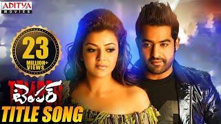 Temper Title Full Video Song Jr.Ntr,Kajal Agarwal