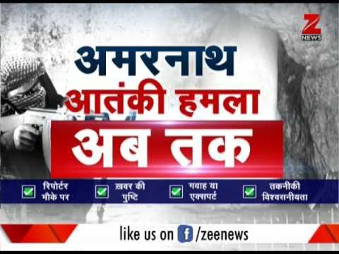 Amarnath yatra attack was Lashkar & Hizbul joint terror attack