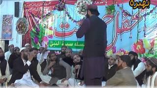 Video Qari Zafar Shehzad Mehfil E Hamd O Naat Bhera Masjid Usman E Ghani (RZ) 2017 MP3, 3GP, MP4, WEBM, AVI, FLV Juni 2018