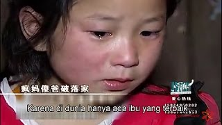 Video INSPIRASI : Kasih luar biasa seorang anak pada ibunya yang gila MP3, 3GP, MP4, WEBM, AVI, FLV Januari 2019