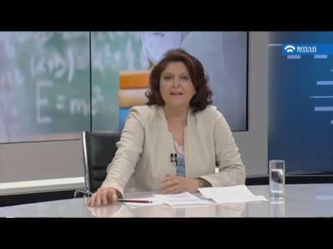 Βήμα Διαλόγου για τις Εκλογές: Θέματα Παιδείας από την Εκπαίδευση στη Μόρφωση (25/06/2019)