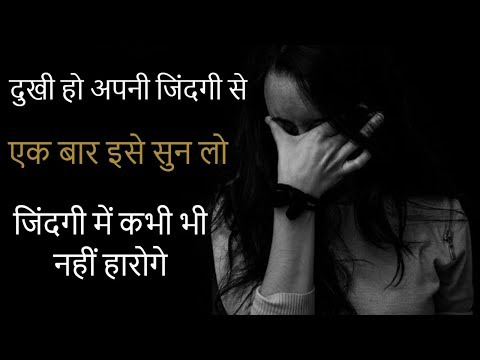 Encouraging quotes - Motivational And Inspirational Quotes in Hindi - Peace Life Change - 2018