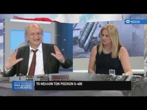 Βήμα Διαλόγου για τις Εκλογές  (13/06/2019)
