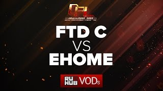 FTD.C vs EHOME, DPL Season 2 - Div. A, game 1 [Maelstorm]