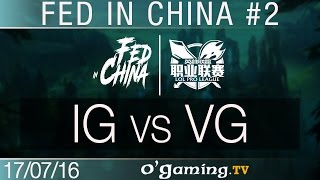 Invictus Gaming vs Vici Gaming - Fed in China - Best of LPL #2