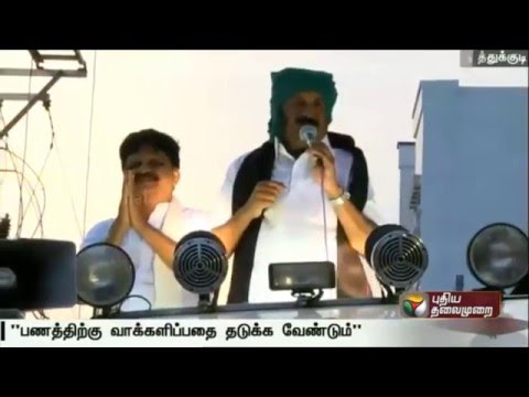 Prevention-of-buying-votes-is-in-the-hands-of-the-youth-says-MDMK-leader
