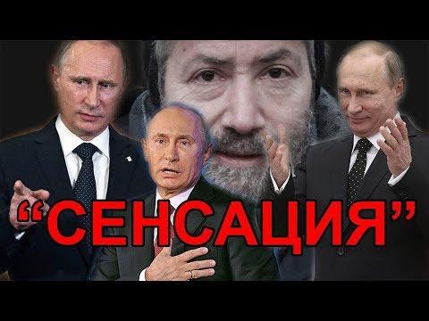 Сенсация! Леонид Радзиховский о выборах президента России в 2018 (видео)
