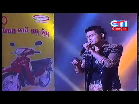Khmer song - Cheat Nes Srolanh Te Oun By Khemrak sereymon