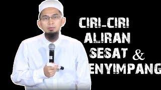Video Ciri Aliran Yang Sesat Dan Menyimpang || Ustadz Adi Hidayat Lc MA MP3, 3GP, MP4, WEBM, AVI, FLV Mei 2018