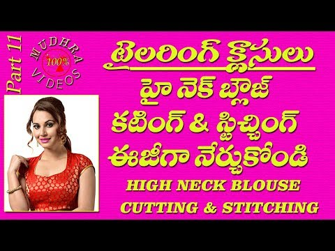 Video high neck blouse cutting & stitching # DIY #part 11 download in MP3, 3GP, MP4, WEBM, AVI, FLV January 2017