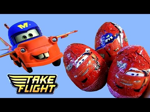 air - Welcome to Blucollection ToyCollector. From Disney Pixar Cars Toons Mater's Tall Tales, these are the Take Flight Air Mater Surprise eggs collection also called Huevos Sorpresa. According...
