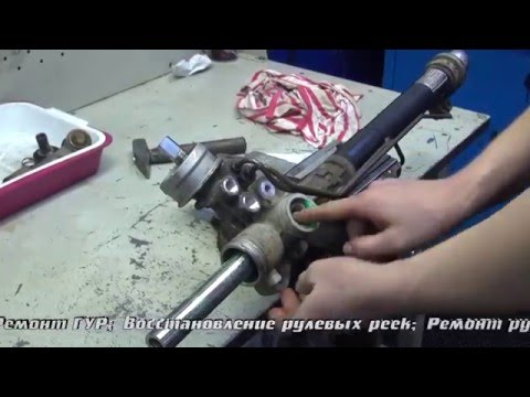Ауди 100 44 кузов. ремонт рулевой рейки фотка