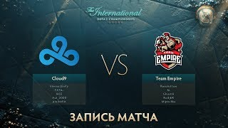 Cloud9 vs Empire, The International 2017, Мейн Ивент
