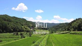 くらっし新山