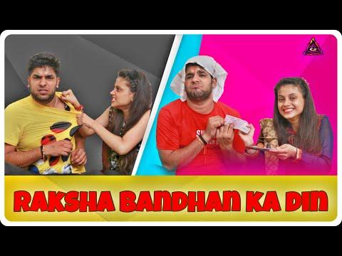 Bhai Bhen Ka Pyar | Yogesh kathuria Feat. Aditi Sharma