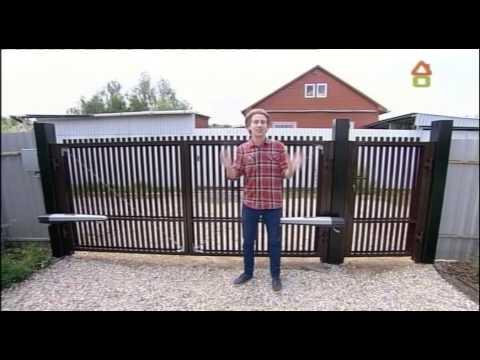 Конструкция и сборка распашных автоматических ворот