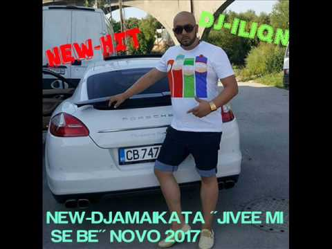 DJAMAIKATA JIVEE MI SE BE 2017 NOVO 2017/ ДЖАМАЙКАТА ЖИВЕЕ МИ СЕ БЕ НОВ-ХИТ 2017
