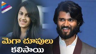 Video Niharika Konidela Match Found | Pelli Choopulu Hero Vijay Devarakonda for Niharika New Telugu Film MP3, 3GP, MP4, WEBM, AVI, FLV Januari 2018