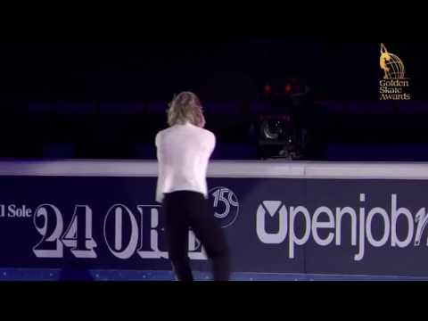 Golden Skate Awards 2016 - EVGENI PLUSHENKO - Grande Amore