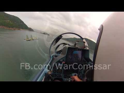 Су-30МК2В в небе Вьетнама