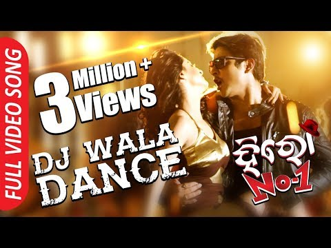 Video DJ Wala Dance | Full Video Song | Babushan, Bhoomika - Hero No 1 Odia Movie download in MP3, 3GP, MP4, WEBM, AVI, FLV January 2017