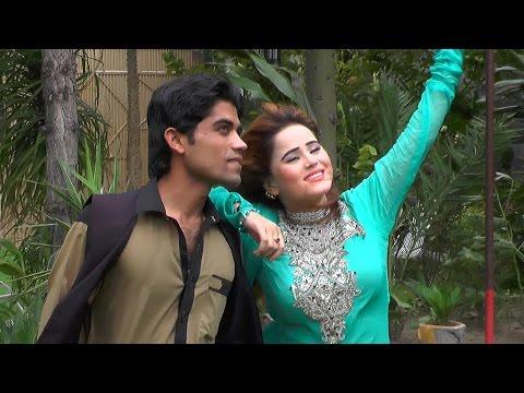 Song Making Vedio of Pashto HD Tele Film Imtehan