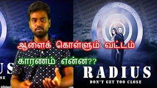 Nonton Radius Movie Review in Tamil Film Subtitle Indonesia Streaming Movie Download