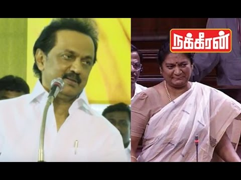 Stalin-talks-about-Sasikala-Pushpa-issue-DMK-meeting-in-Coimbatore