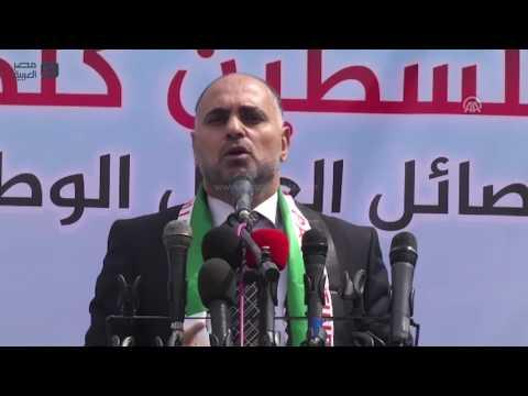 مصر العربية | وقفة في غزة إحياءً للذكرى الـ(41) ليوم الأرض