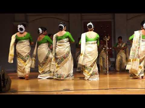 Navakerala Thiruvathira 2017