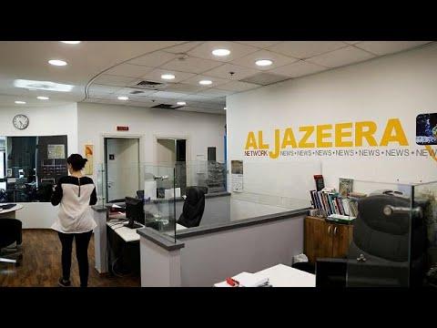 Ισραήλ: Ρίχνει «μαύρο» στο Al Jazeera κατηγορώντας το για υποστήριξη της τρομοκρατίας
