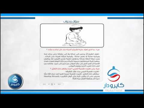 اللغة العربية - قصة الأيام| سهام القدر- سؤال و جواب