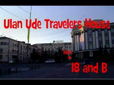 Video of Ulan Ude Travellers House