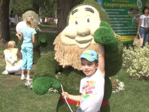 В Самаре состоялся фестиваль цветов