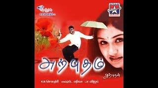 Video Arputham Tamil Movie | Raghava Lawrence | Kunal | Anu Prabhakar MP3, 3GP, MP4, WEBM, AVI, FLV Maret 2019